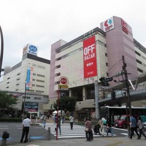 ジブリの聖地巡礼といえばここ!『耳をすませば』の舞台を歩いた(東京都多摩市)
