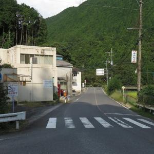 ポタリングの記録(55km:宗像~脇田~三ケ畑~縁山畑~若宮~宗像) 県道92号開通路を実走