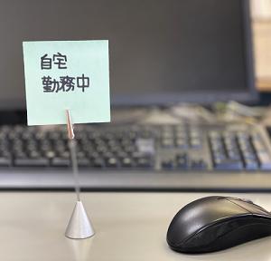 東京市場(1/13) 先物での買い攻勢継続!