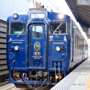 【野鳥から名付けた肥薩線特急】JR九州の「かわせみやませみ」に乗ってきました!
