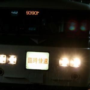 【18きっぱー御用達】夜行快速「ムーンライトながら」に乗ってきました!