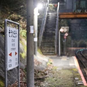 【停車列車は1日僅か3本】JR九州・日豊本線の秘境駅「宗太郎駅」へ行ってきました!