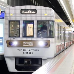 【窯焼きホットドッグでブランチ】西鉄の「THE RAIL KITCHEN CHIKUGO (ザレールキッチンチクゴ)」に乗ってきました!②