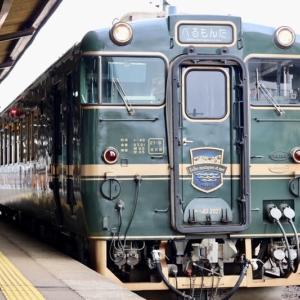 【美しい山と海】JR西日本の「ベル・モンターニュ・エ・メール 〜べるもんた〜」に乗ってきました!