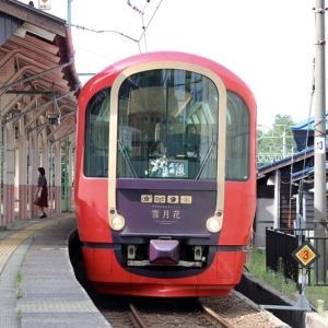 【海山両方の絶景と美食の数々】えちごトキめき鉄道のリゾート列車「雪月花」に乗ってきました!