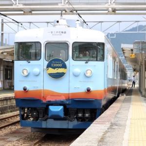 【高低差4000mの列車旅】あいの風とやま鉄道の「一万三千尺物語」に乗ってきました!