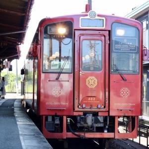 平成筑豊鉄道の「ことこと列車」|世界一ゆっくり走るレストラン列車