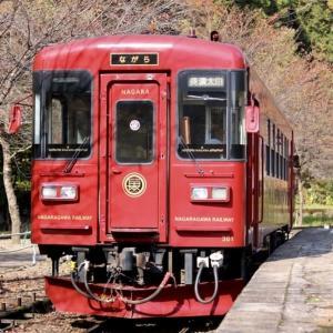 【ながてつの北端、北濃駅へ】長良川鉄道の「観光列車 ながら」に乗ってきました!②