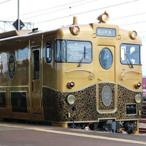 JR九州の「或る列車」|極上スイーツを味わえる豪華列車