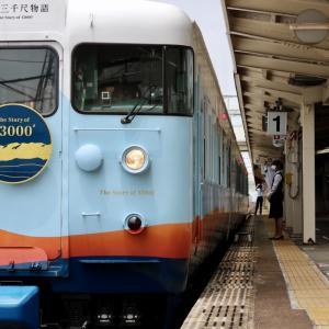 あいの風とやま鉄道の「一万三千尺物語」1号 富山湾鮨コース|握りたての鮨を車内で!高低差4000mの列車旅