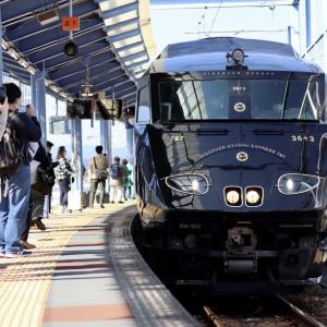 JR九州の「36ぷらす3 緑の路」|土曜日ルートは宮崎から大分へ