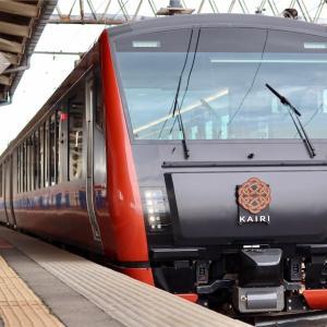 JR東日本の「海里」|新潟・庄内の食と日本海の絶景を楽しむ列車