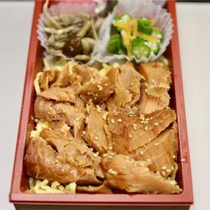 新潟駅の「焼漬鮭ほぐし弁当」|越後の郷土料理 鮭の焼漬[駅弁]