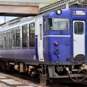 JR東日本の「越乃Shu*Kura (こしのしゅくら)」|お酒がコンセプト『呑み鉄』には嬉しい列車