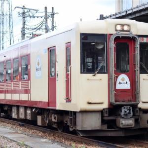JR東日本の「おいこっと」|日本人のこころのふる里を走る