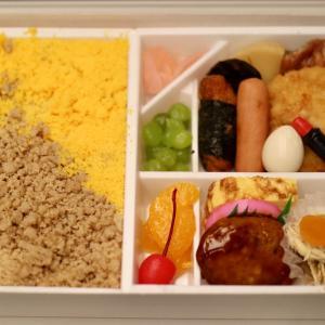 名古屋駅の「天下とり御飯」|様々な鶏料理が味わえる伝統の駅弁[駅弁]