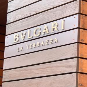 銀座 ブルガリの屋上テラスでお茶をしてきました