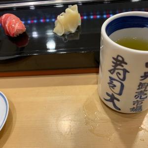 中央卸売市場 寿司大 の おまかせ握り