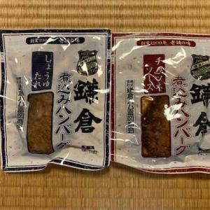 takada and company から株主優待品が届きました