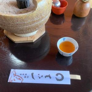 西源院 精進料理 湯豆腐 龍安寺
