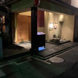 京都牛懐石 稲吉
