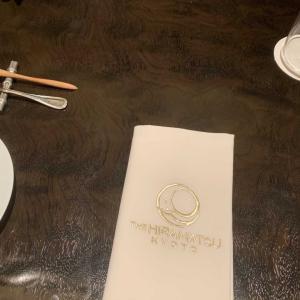 ザヒラマツ京都 朝食