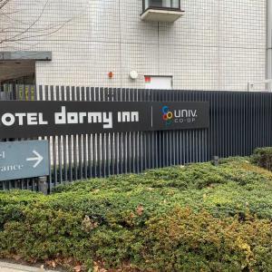 #hoteldormyinnpremiumshibuya #ホテルドーミーインプレミアム#hotel #dormyinn #premium #shibuya #ホテル #ドーミーイン #ドーミーインpremium渋谷神宮前