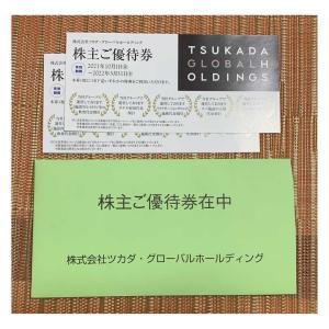 ツカダグローバルホールディングから株主優待券が届きました。ザストリングス表参道やホテルインターコンチネンタル東京ベイのレストランで割引きを受けられます。