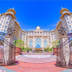 GoToキャンペーンでディズニーランドのホテルに半額で泊まる方法を紹介します