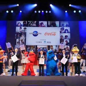 USJ×コカ・コーラ×大阪市×USJファン ペットボトル・エコバックなど環境を考えるイベント
