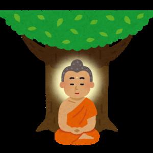 仏界についておさらいします。