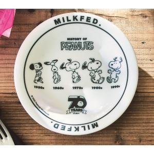 セブン限定付録!mini(ミニ)2020年6月号増刊スヌーピーのお皿♪