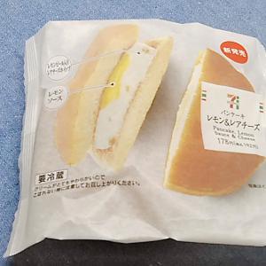 セブン「パンケーキ~レモン&レアチーズ~」が美味しかったですよ♪