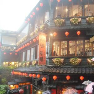台湾への旅行