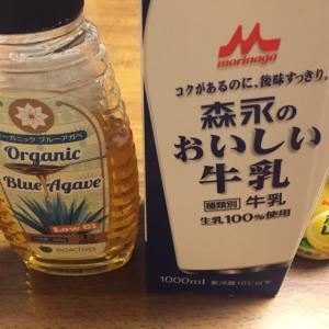 牛乳の消費に 混ぜるだけレモンラッシー風
