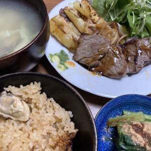 普通の鍋で作る牡蠣の炊き込みご飯の献立