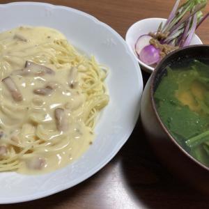 カルボナーラとイタリアン味噌スープ!?でランチ