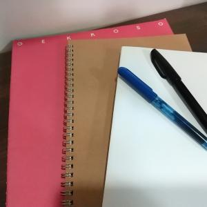 【ノート術】一華先生の開運ノート術受講しました!