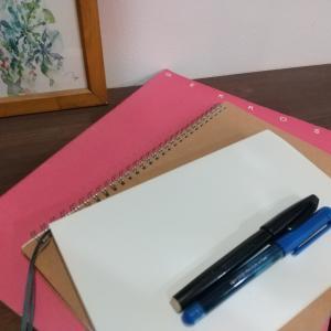 【ノート術②】「稼ぐ!ノート術」の3冊のノートについて