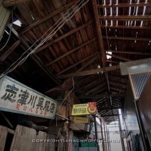 大分・別府市街散策(4):木造アーケード「標準市場」との邂逅。