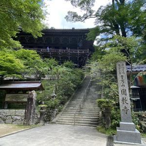 圓教寺~姫路城