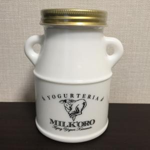 『ミルコロエイジングヨーグルト』濃厚無添加ヨーグルトでおやつ【おうち_14】