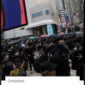 香港デモ ライブ中継 リンク Apple Daily蘋果日報 YouTube Live