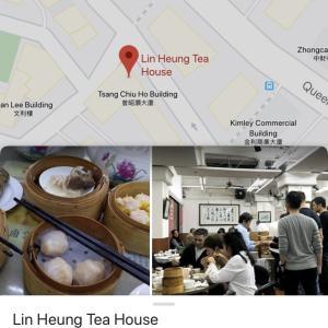 香港伝統ワゴン式点心を楽しむ 蓮香茶室 Liu Heung Tea House