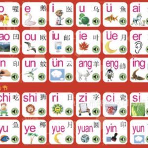 中国語学習② 母音の発音 お勧め動画