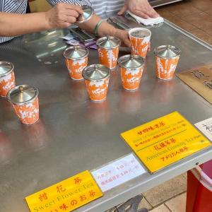 香港で気軽に涼茶(漢方茶) 春回堂薬行 Good Spring Company