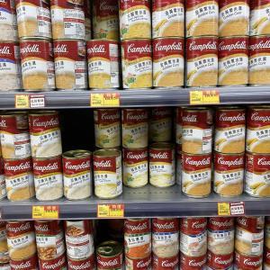 香港スーパーでよく見かける キャンベルの缶スープが美味しい
