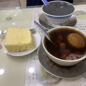 """香港上環 創業1855年 老舗""""糖水""""ショップ 源記甜品専家 Yuen Kee Dessert"""