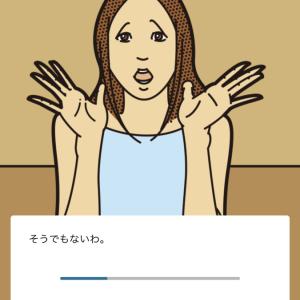 【英語】瞬間英作文を極める!TALKING MARATHONを使ってみた