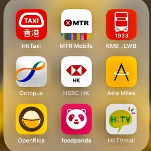 香港旅行&生活 お役立ち携帯アプリ